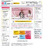 婚活.comスクリーンショット