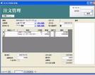 注文管理データベースで使用している機能:顧客管理、注文内容管理、発注管理、発送管理、在庫管理、受領書印刷機能を説明するための画像です。