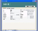 アドレス帳・スタッフ管理データベースで使用している機能:スタッフの個人情報の登録・編集、異動情報管理、メール配信を説明するための画像です。