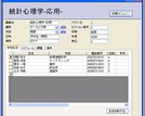 講義管理データベースで使用している機能:講義管理、講義スケジュール管理、参加生徒管理、生徒名簿印刷、スケジュール印刷を説明するための画像です。