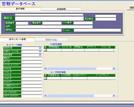 メンテナンス管理データベースで使用している機能:機器登録、詳細パーツ登録、メンテナンス記録管理を説明するための画像です。
