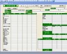 葬儀屋注文・見積り管理データベースで使用している機能:見積書作成、見積書印刷、請求書印刷、顧客管理、担当者管理を説明するための画像です。