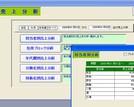 売上状況、営業成績管理データベースで使用している機能:売上管理、集計出力、担当者別成績管理、月別売上集計、年別売上集計を説明するための画像です。