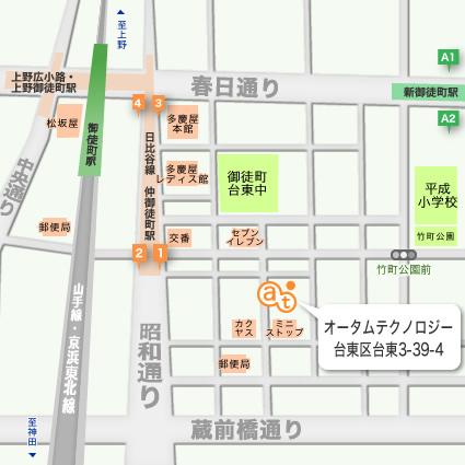 オータムテクノロジーの周辺地図画像です。:近隣駅は日比谷線仲御徒町駅1番出口です。