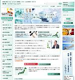 修理職人情報に特化した修理店舗検索のポータルサイト【修理・リフォーム.com】のトップページイメージです。